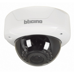 IP KUPOLASTA KAMERA FULL HD, 2 Mp 2,8-12 mm, IP66,