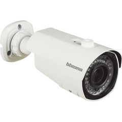 IP STENSKA KAMERA FULL HD, 2 Mp 2,8-12mm, IP66,